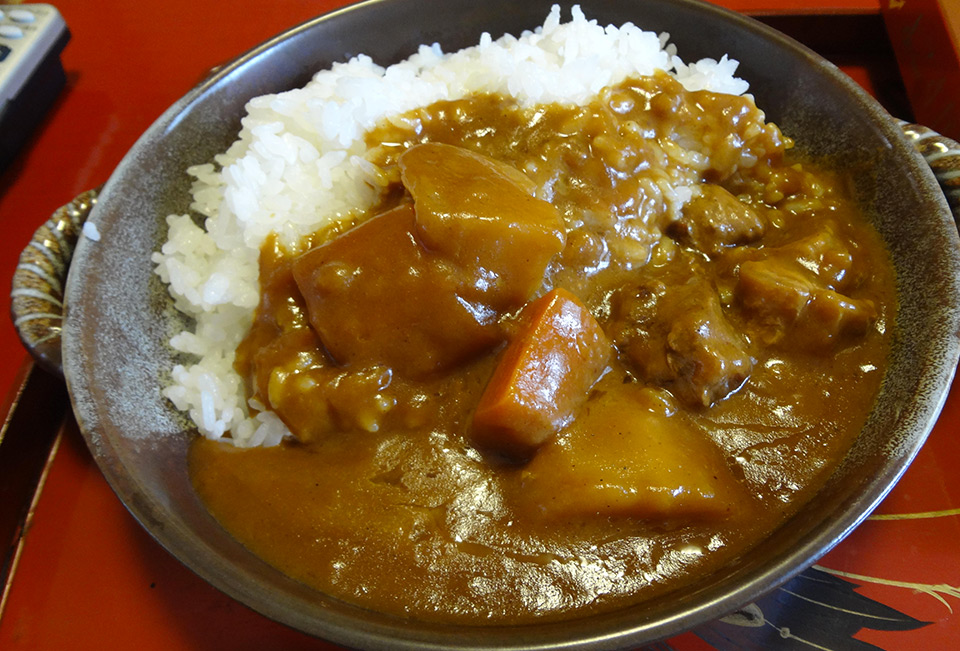 Menu - Curry Japonais